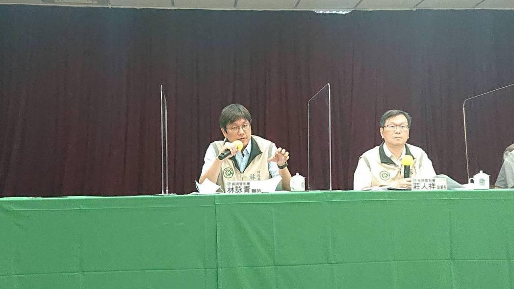 疾管署防疫醫師林詠青(圖)表示,新北市新莊區30多歲女性個案平時活動地以住家附近...