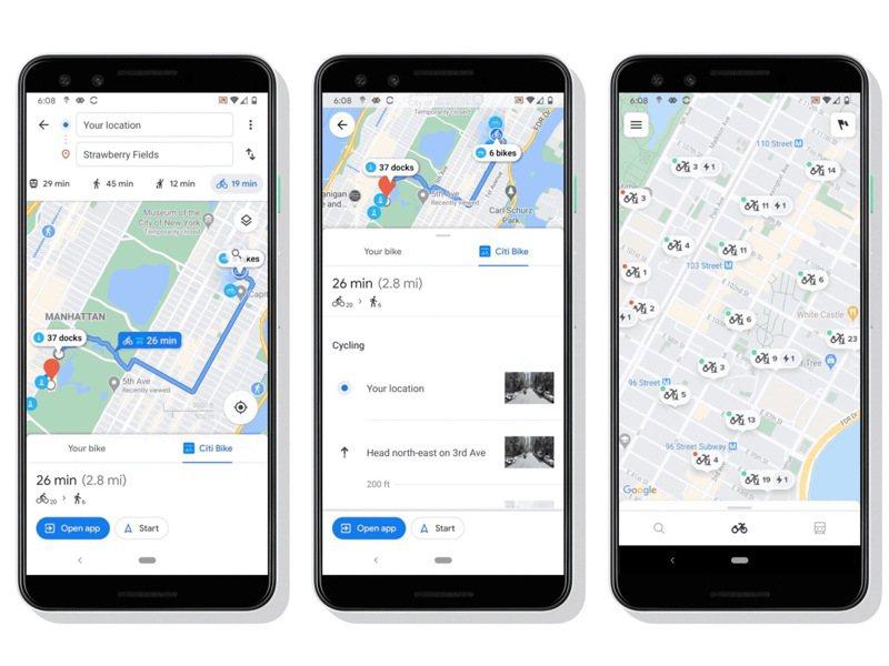 Google地圖共享單車路線規劃新功能將在10座城市推出,包含台北市與新北市。圖/Google提供