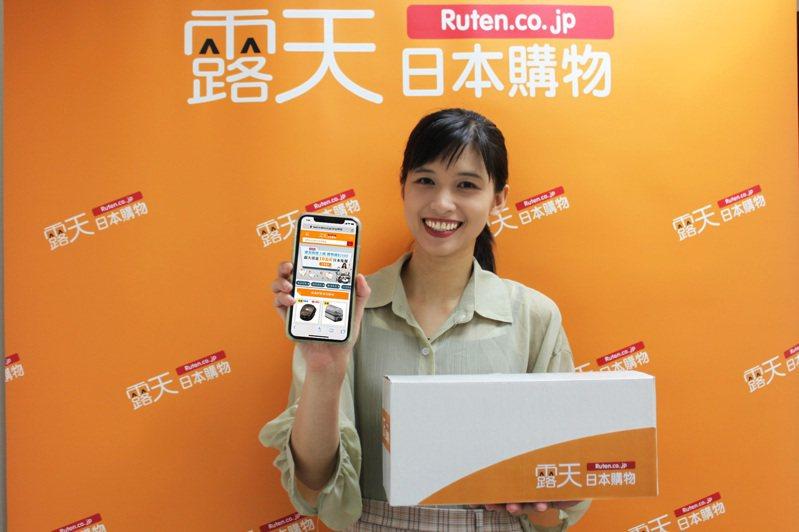 日本露天新推出海運服務,優惠期間購物滿1,500元即可享10kg日本國際運費0元。圖/日本露天提供