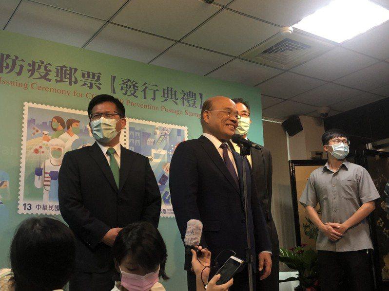 行政院長蘇貞昌今下午出席防疫郵票發行記者會。記者邱瓊玉/攝影
