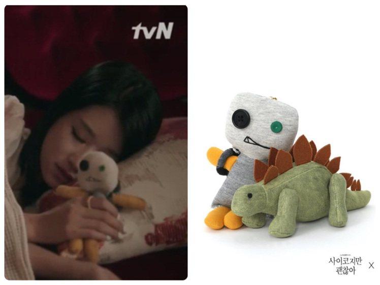 「雖然是神經病但沒關係」出了周邊商品。圖/截自tvN「雖然是神經病但沒關係」和I...