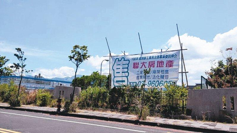 房地合一稅上路多年,曾在台灣賣地獲利的外商公司,要留意特殊規定,其中稅率將依房地持有時間,以最重的45%及35%標準課稅。(本報系資料庫)