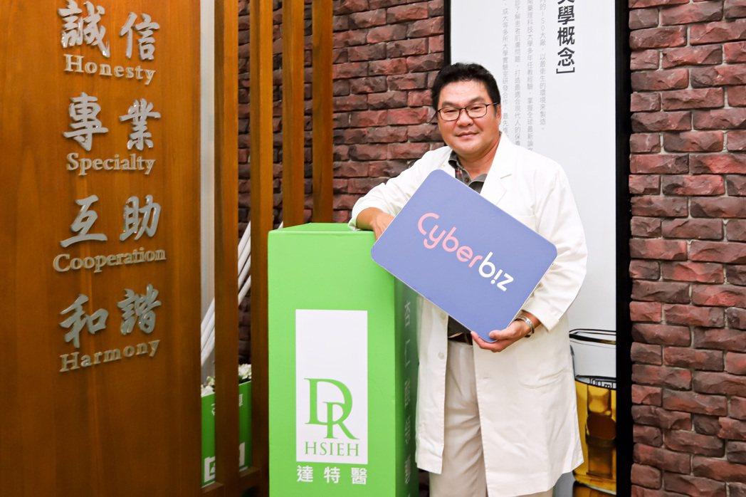 達特醫執行長謝銘峻指出,該公司攜手Cyberbiz已超過5年,官網銷售年年成長外...