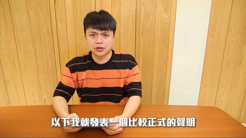 蔡阿嘎對遇襲案後續再發出聲明。 圖/擷自Youtube