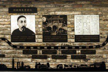 江昺崙/為何長谷川謹介是「鐵道之父」,劉銘傳是「鐵道支付」?