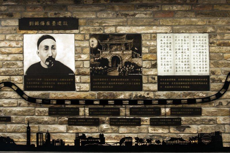 張方遠和蔡正元認為台灣第一個推動鐵道建設的人應該是劉銘傳。 圖/台北市捷運工程局提供