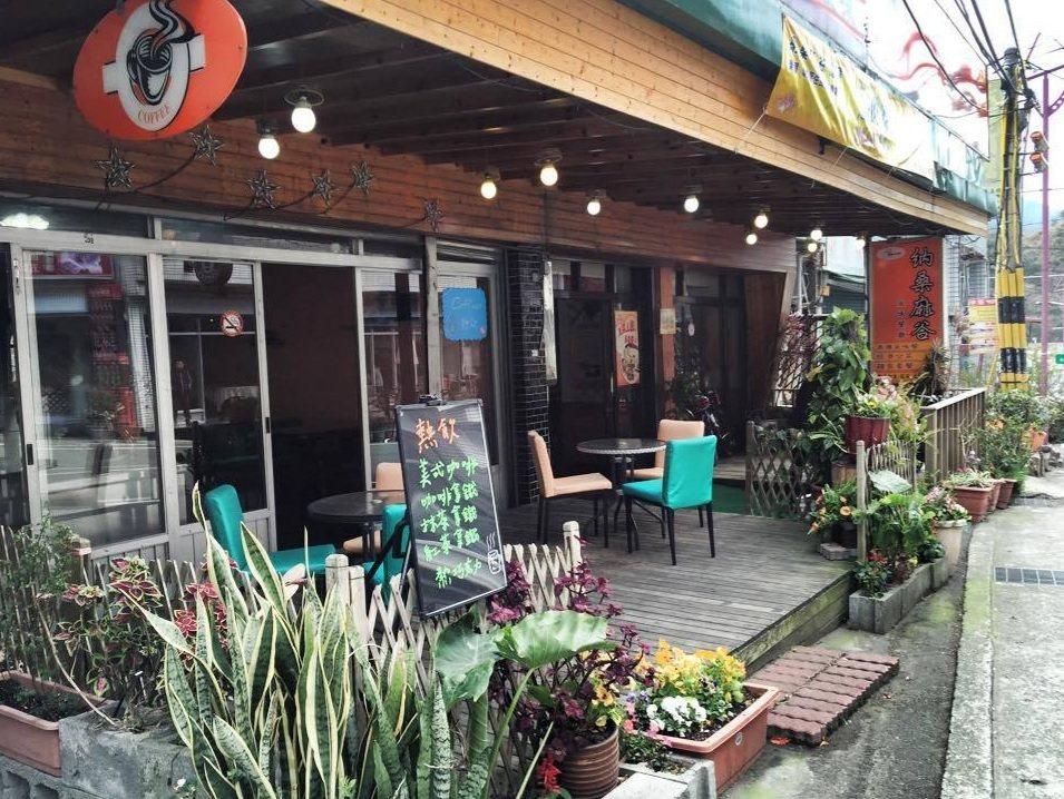納桑麻谷泰雅風味餐廳,地址:桃園市復興區7鄰20號 圖/摘自桃園觀光導覽網站