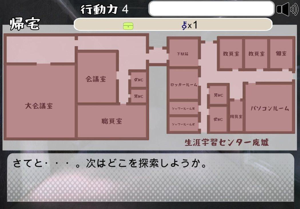 玩家需要探索廢墟來找尋能幫助凌辱女主角的道具。