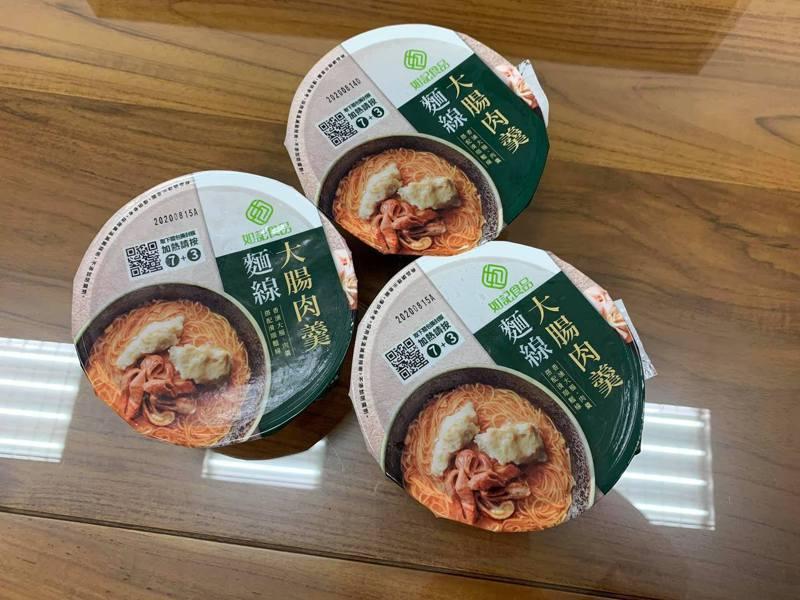 7-11大腸肉羹麵線網友讚賞超好吃。圖片來源/ facebook