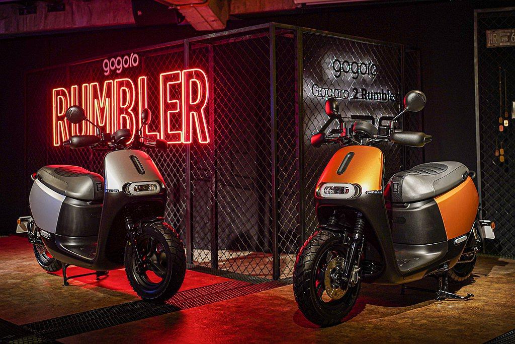 主打街頭精神的Gogoro 2 Rumbler去年上市時,便受到市場上的熱烈討論...