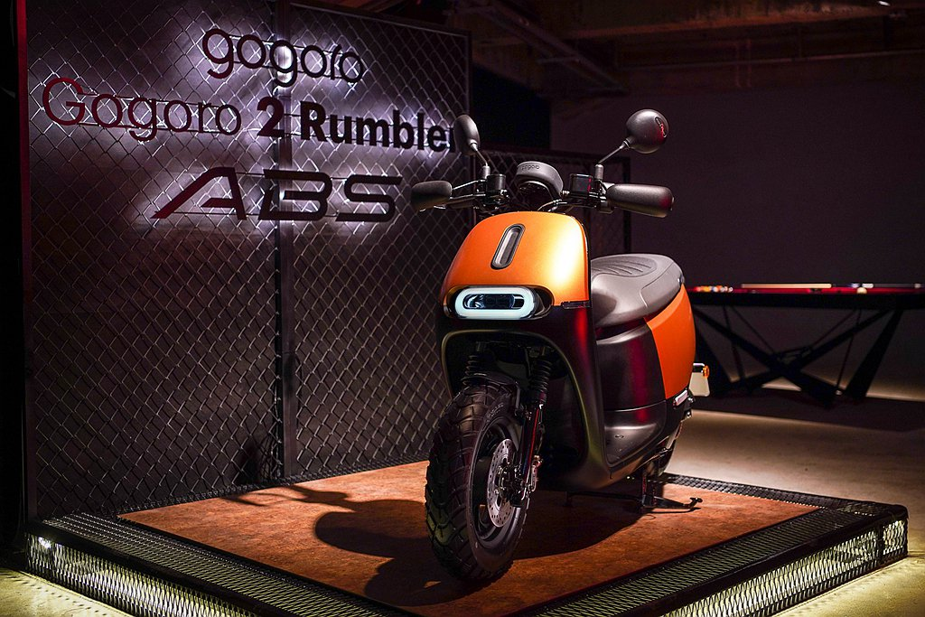Gogoro 2 Rumbler ABS閃霧銅的車身運用大量的消光霧黑套件,包括...