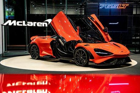McLaren Super Series最強代表作!765LT限量抵台,售價同步公開