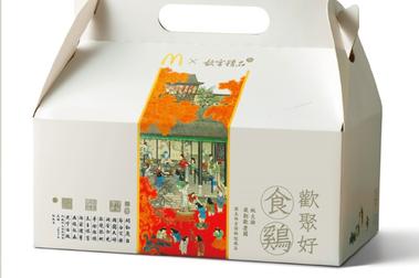 期間限定!故宮精品╳麥當勞質感聯名,清代姚文瀚〈歲朝歡慶圖〉躍上炸雞分享盒