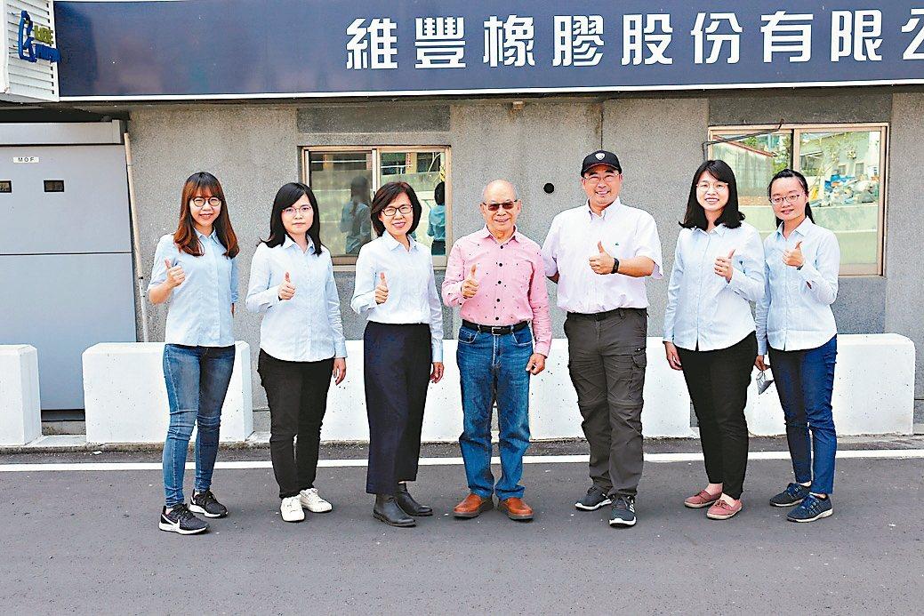 維豐橡膠董事長李正雄(中)與工作夥伴合影。 黃奇鐘/攝影