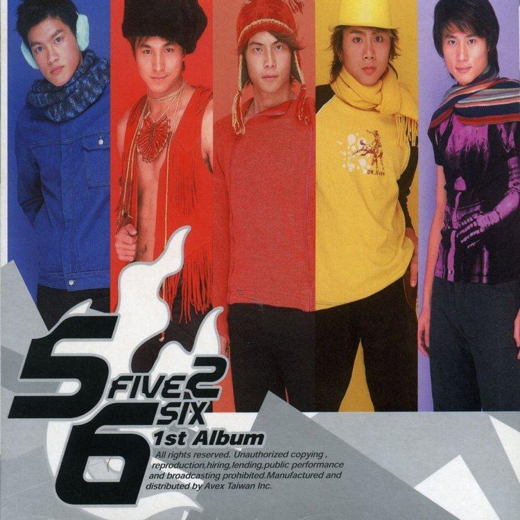 即日起5566專輯全部獨家上架KKBOX,帶粉絲回味青春。圖/KKBOX提供