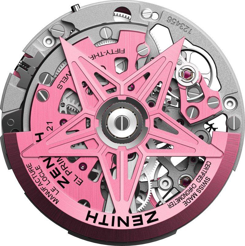 真力時DEFY EL PRIMERO 21粉紅腕表自動盤。圖/真力時提供