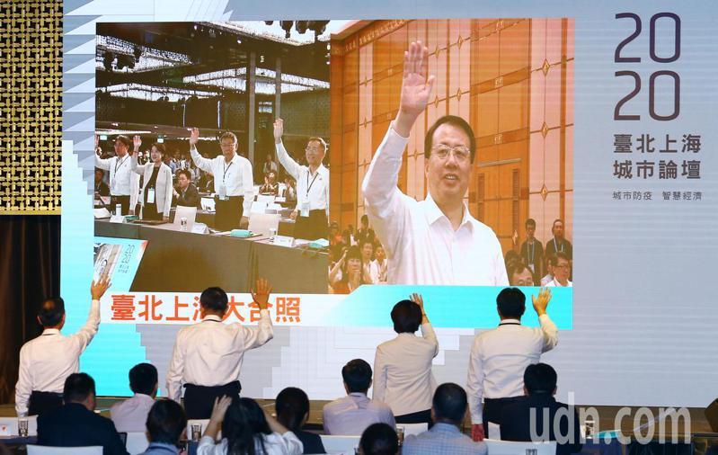 「2020台北上海城市論壇」上午在晶華酒店舉行開幕儀式,由於新冠肺炎關係,上海代表團無法來台,會議也破天荒以視訊方式進行。開幕式上,台北市長柯文長(揮手者左二)等人,與上海市長龔正等人透過螢幕相互揮手致意。記者杜建重/攝影