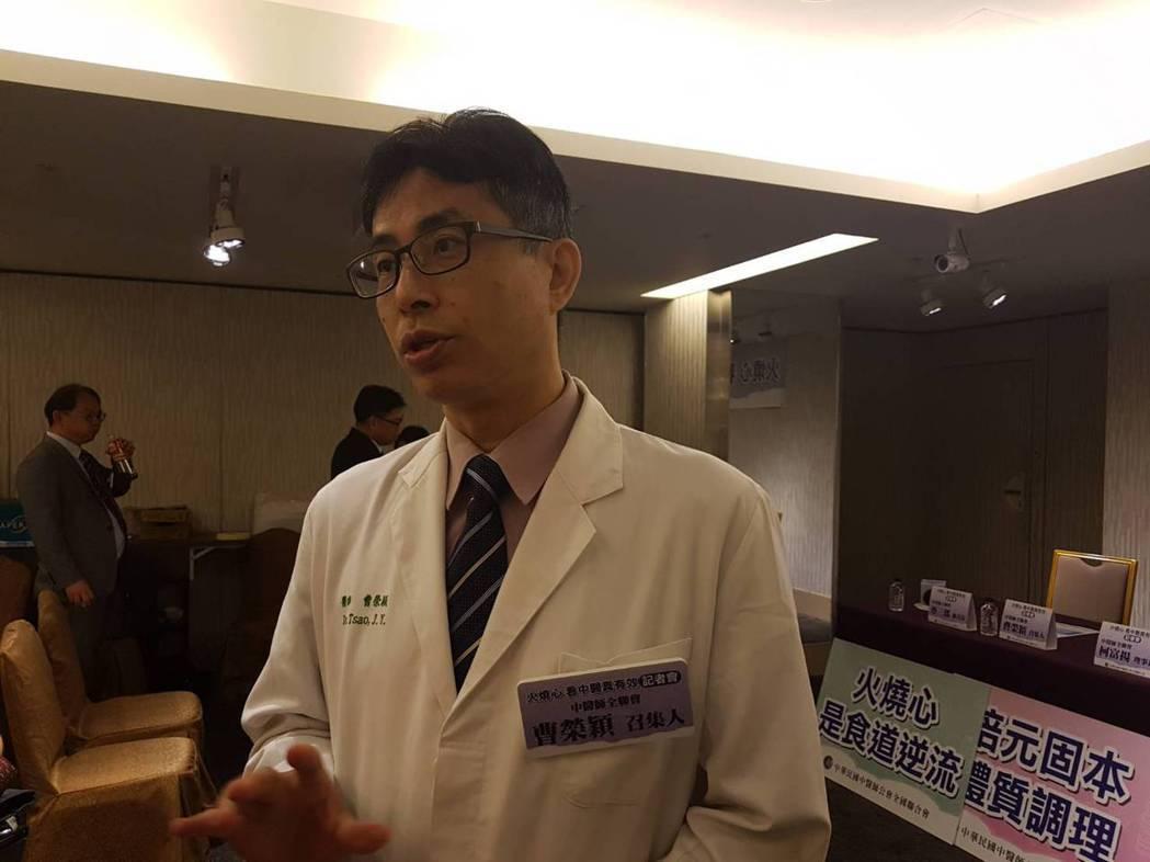 曹榮穎表示,中醫認為人體消化吸收有賴於肝、膽、脾、胃和諧運作。記者楊雅棠/攝影