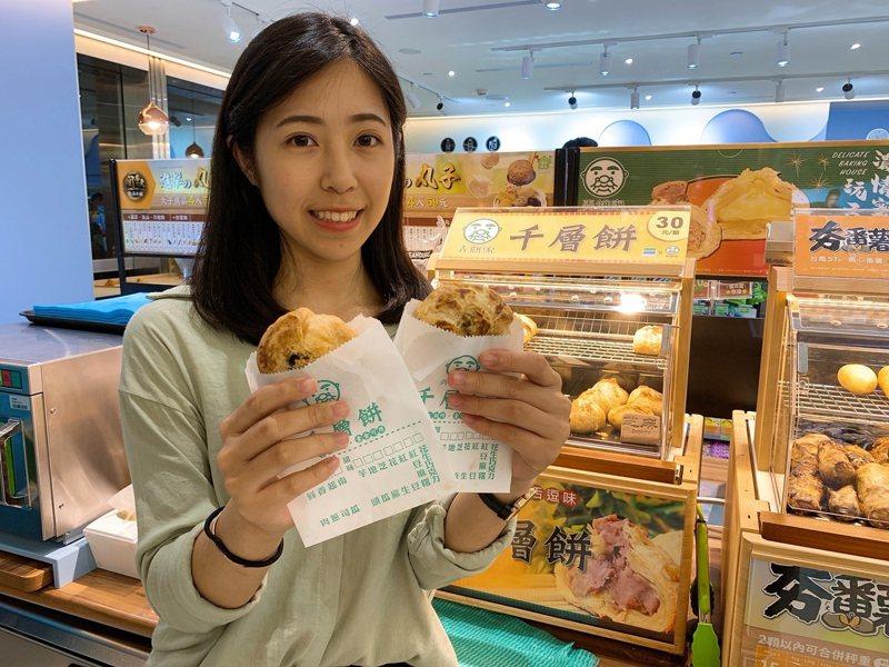 全家便利商店於部分門市推出弄餅家「千層餅」,共有鮮肉、芋頭、芝麻等3款人氣口味。圖/全家便利商店提供