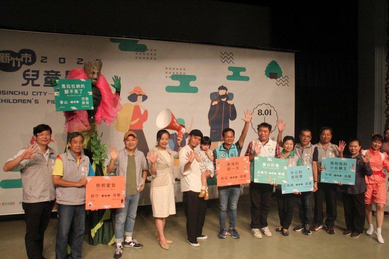 2020新竹市兒童影展將在下周末登場,今年以遠足為主題,讓小觀眾們不用出國也可透過電影環遊世界。圖/新竹市政府文化局提供