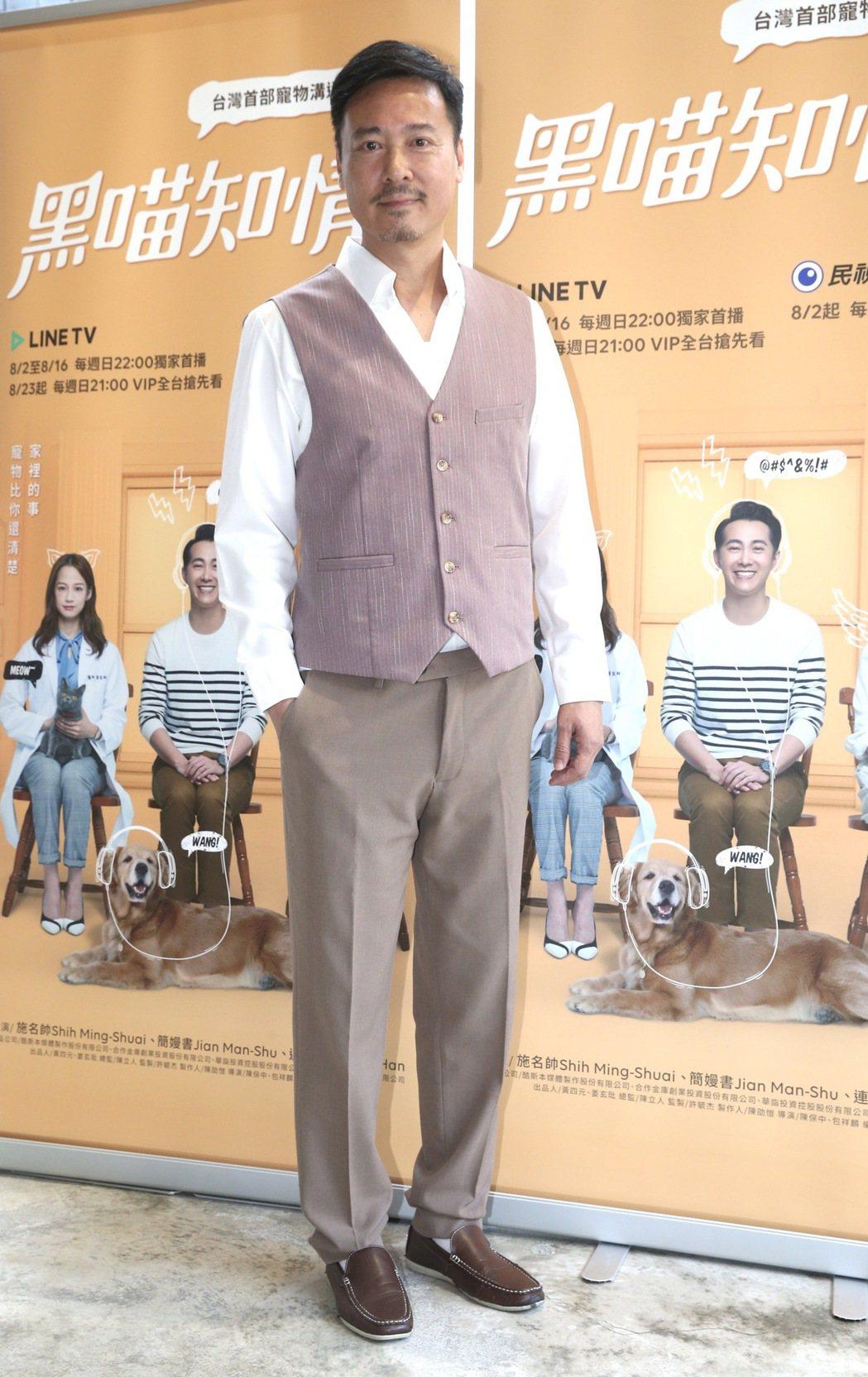 尹昭德出席「黑喵知情」媒體茶敘。記者黃義書/攝影
