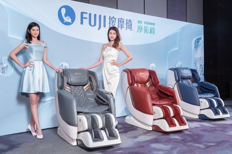FUJI摩術椅FG-7350共有3色,建議售價86,800元,父親節優惠價66,800元,再加碼送3M空氣清淨機。圖/FUJI按摩椅提供
