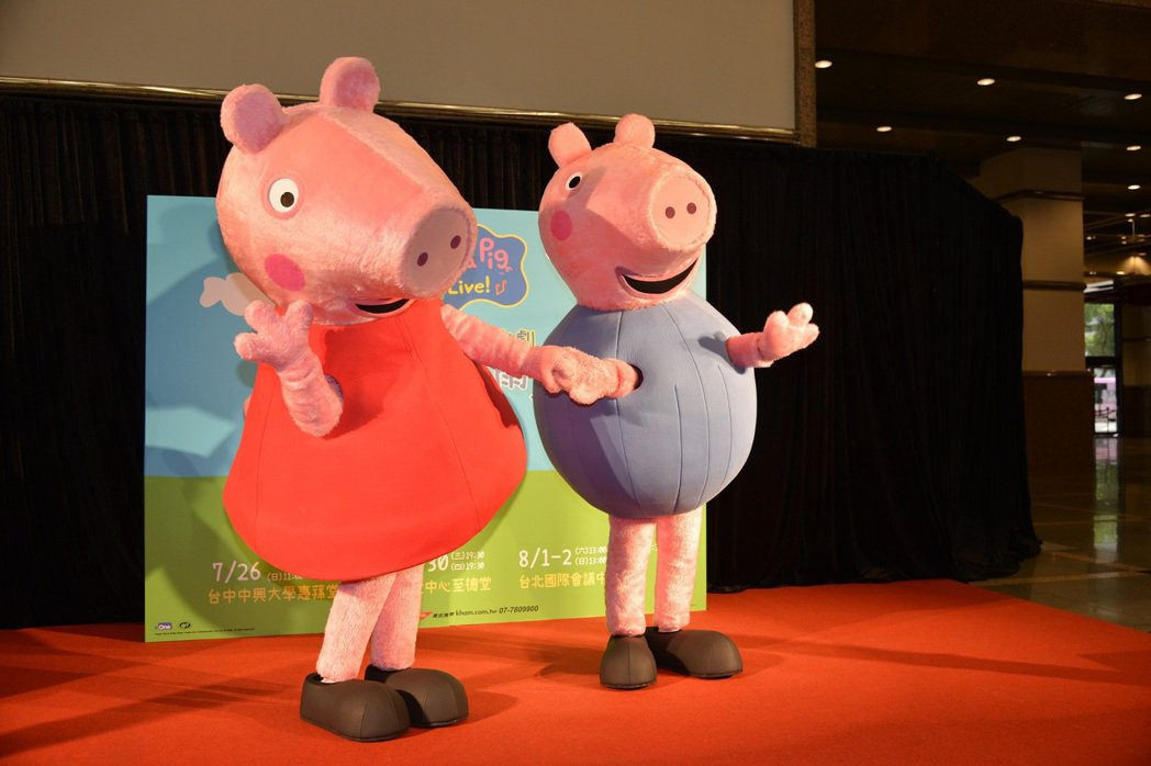 佩佩、喬治玩偶一起出席記者會。圖/寬宏藝術提供
