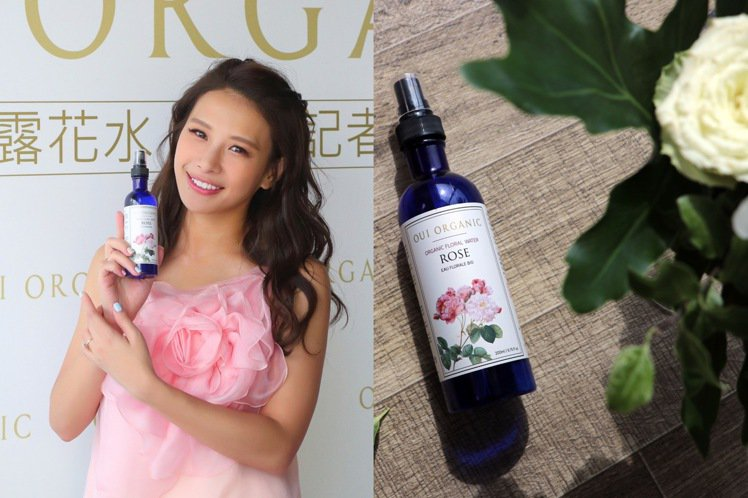 艾莉絲推薦使用純露花水,來為肌膚保濕。圖/Oui Organic提供