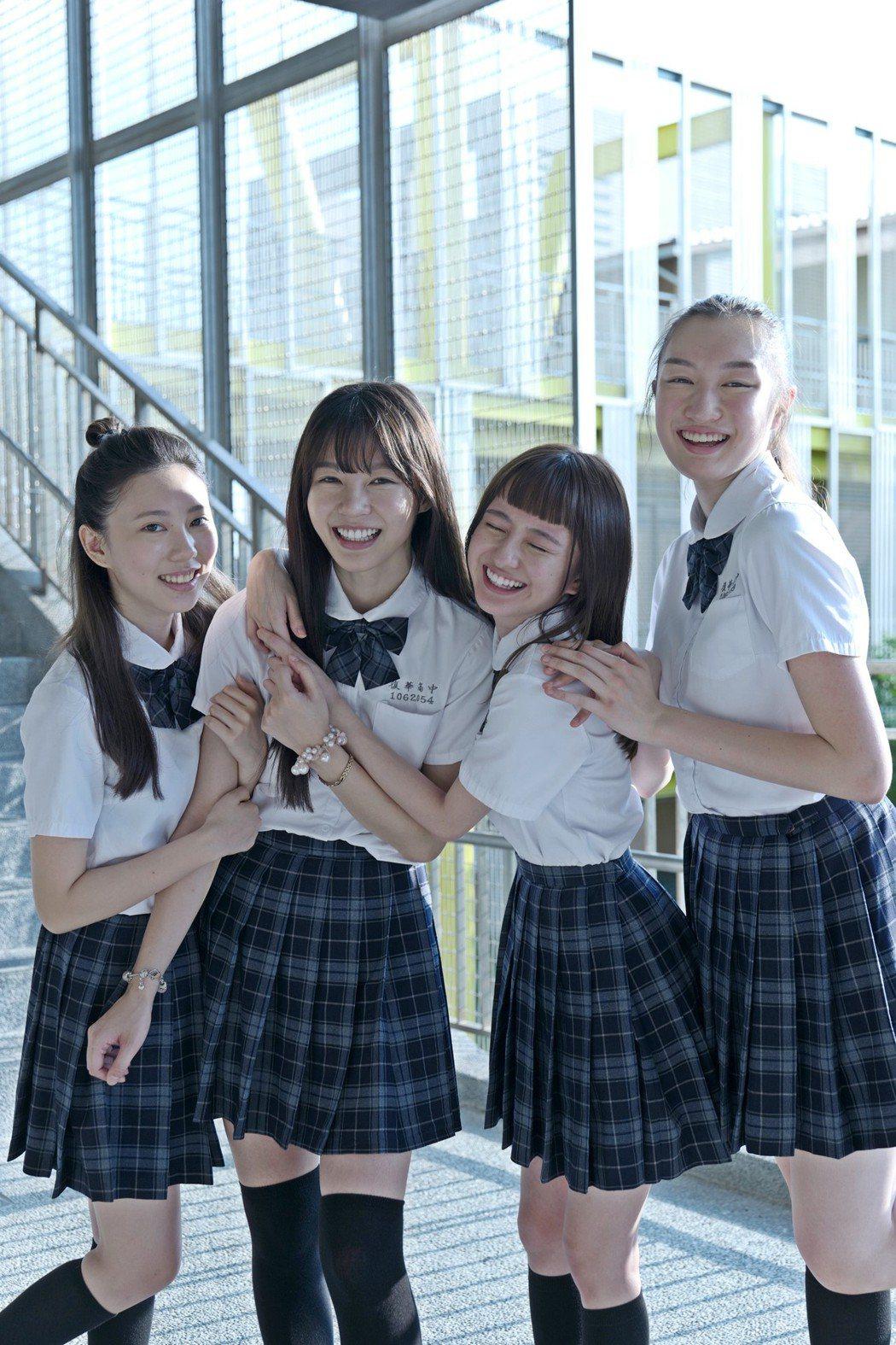 左起鄧雨晨、陳怡叡、葛盈瑄、溫心舞。圖/双喜提供