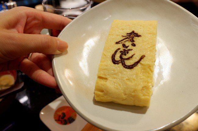 自家製美味玉子燒壽司,40元。記者江佩君/攝影