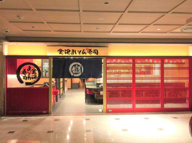 金澤美味壽司海外首店進駐SOGO忠孝館。圖/SOGO提供