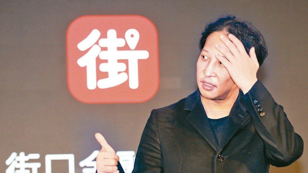 街口支付執行長胡亦嘉。 (本報系資料庫)