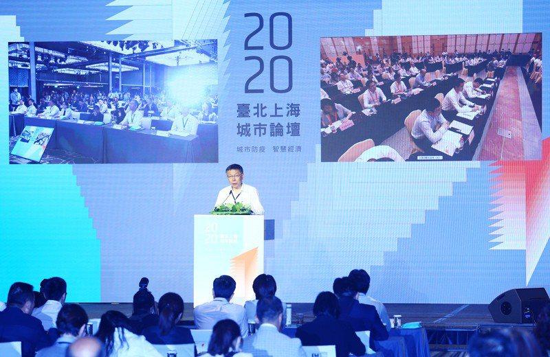台北上海雙城論壇昨天登場,台北市長柯文哲開幕致詞說「兩岸交流比斷流好、合作比對抗好、一家親比一家仇好」,提及「一家親」時刻意不講「兩岸」兩字,遭解讀是刻意低調。記者杜建重/攝影