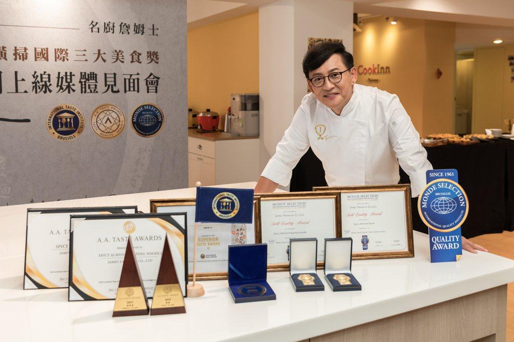 「詹麵」、「詹醬」系列總共獲得五面國際美食獎牌。 詹醬有限公司/提供
