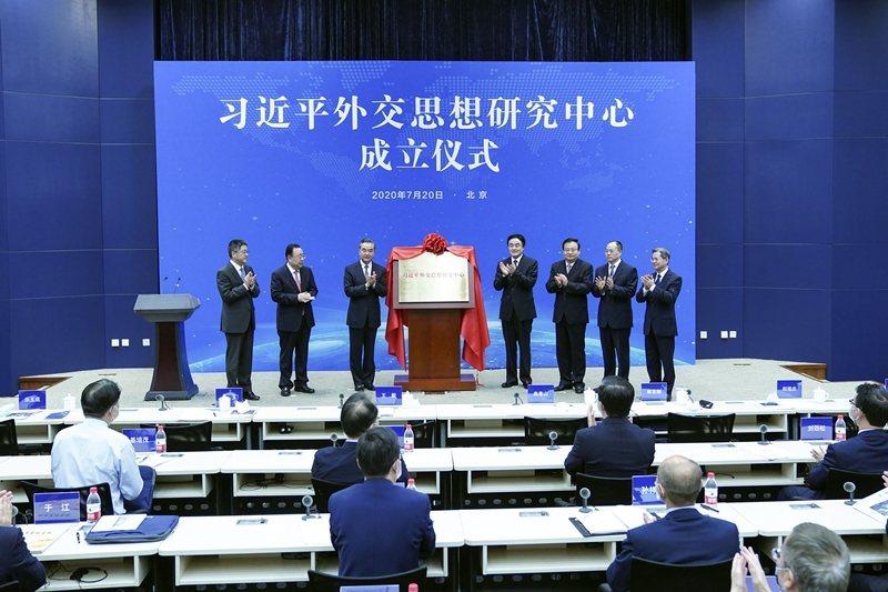 中共外交部所屬智庫也端出「習近平思想研究中心」的政治風向,圖攝於7月20日。 圖/新華社