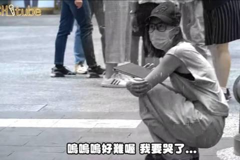 張棋惠與楊丞琳同為「4 In Love」團體出身,出道20年的她近來開設了Youtube頻道,最新影片是實測隨機採訪路人,看對方是否能認出她來,而最後實測的結果也相當殘酷。張棋惠選在年輕人喜歡逛的地...