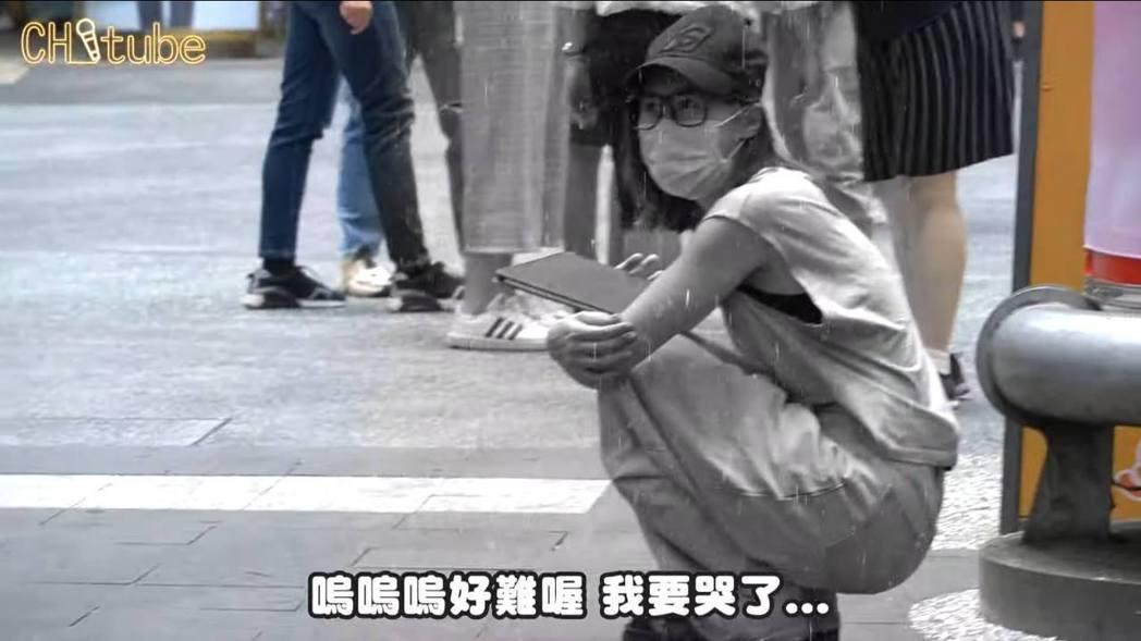 張棋惠在街頭實測路人是否能認出她。 圖/擷自Youtube