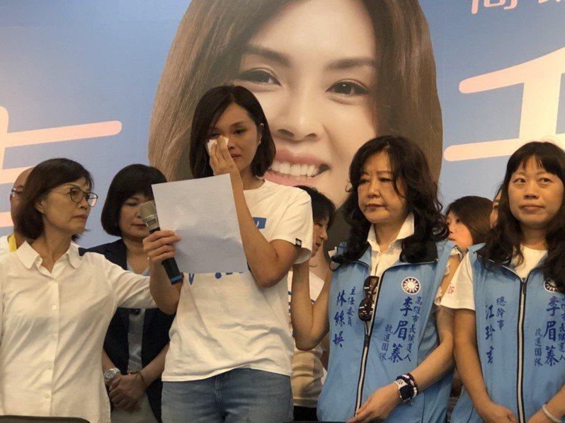 李眉蓁在競總落淚宣布放棄中山大學碩士學位。記者王慧瑛/攝影