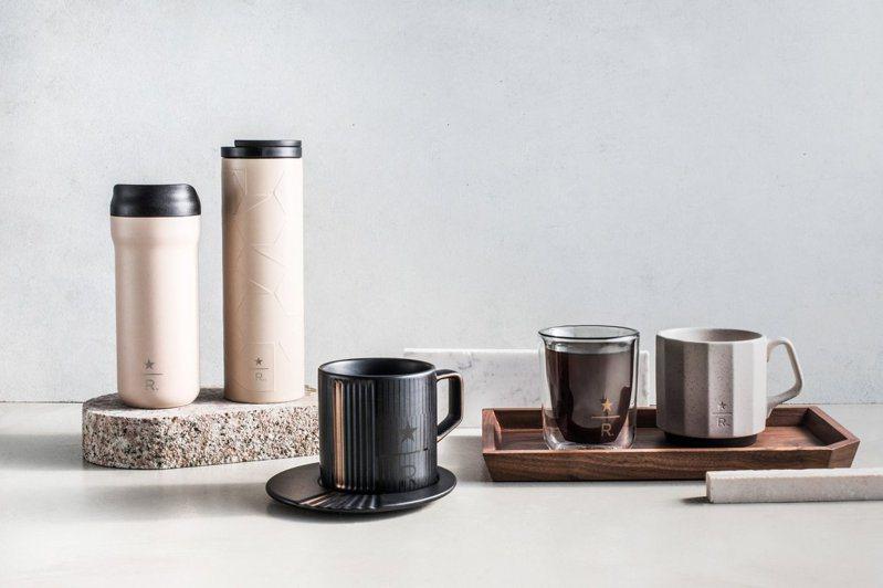 星巴克推出全新「焦糖鮮奶茶」馬克杯!搭配振興券還可享9折優惠| 旅遊 ...