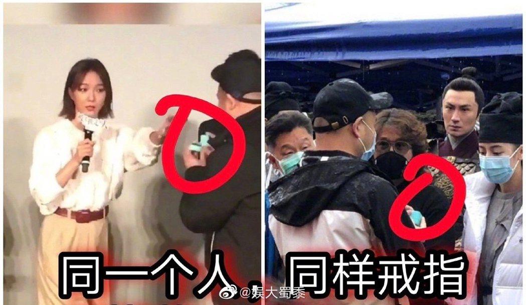 陌生男子被指出之前也騷擾過其他女星,圖左女星為王珞丹。圖/擷自微博