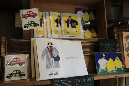 「藝農號」店內也可買到南藝大學生的手作品。