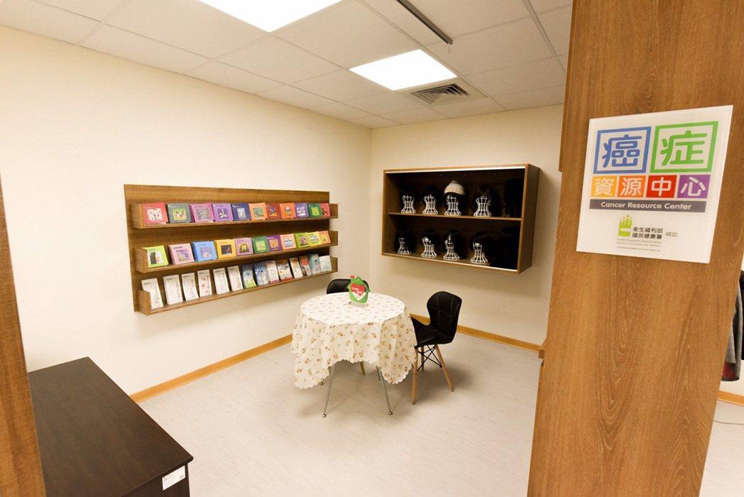 癌症資源中心。 圖/秀傳醫院 提供