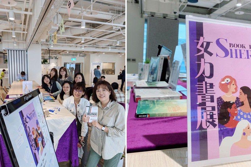 WIN社團舉辦各種女性活動。圖/Verizon Media提供