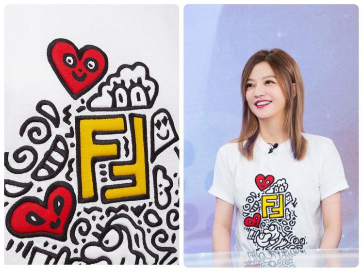 趙薇搶先穿上FENDI X Mr. Doodle聯名系列T恤。圖/FENDI提供