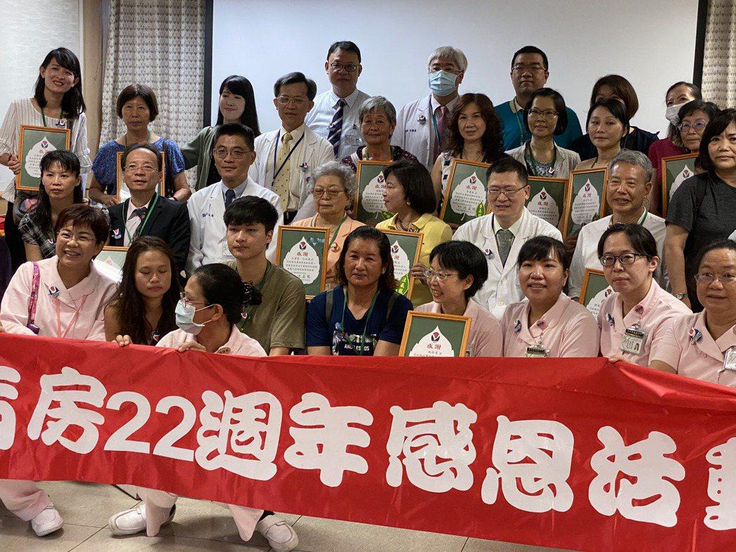 成大安寧緣恩病房今天舉辦22周年活動。記者修瑞瑩/攝影