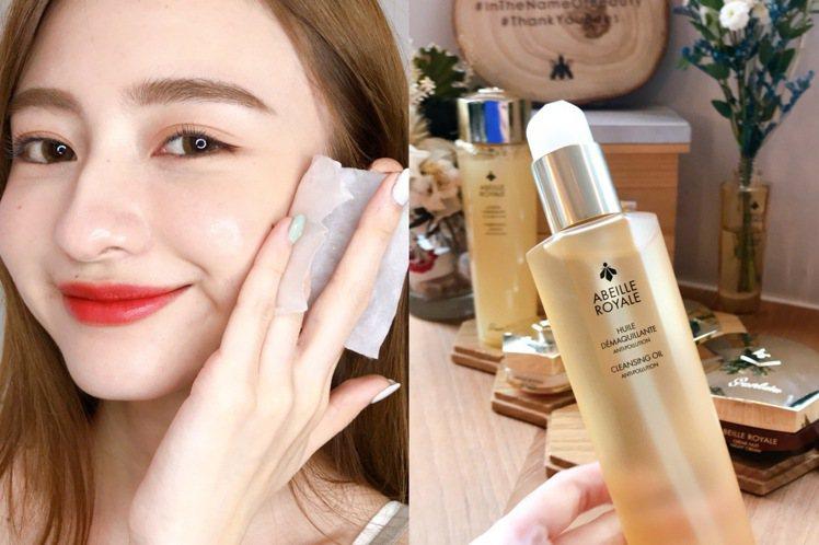 嬌蘭推出新一代皇家蜂王乳蜜露、卸妝油。圖/嬌蘭提供