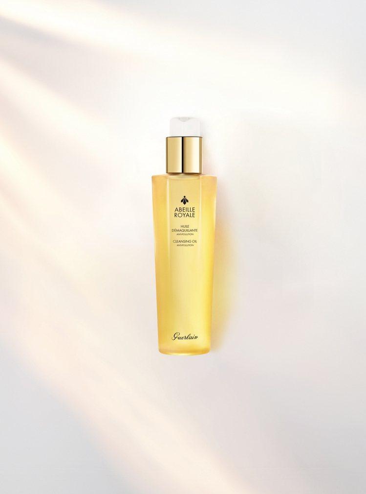 嬌蘭皇家蜂王乳純淨卸妝油/150ml/2,320元。圖/嬌蘭提供