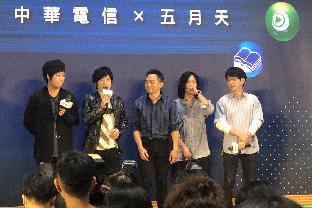 五月天今天出席中華電信5G代言活動。記者王郁惠/攝影