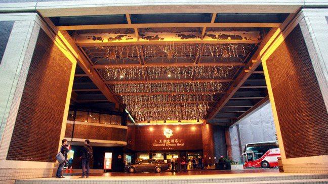 台北王朝大酒店前身為環亞飯店。報系資料照