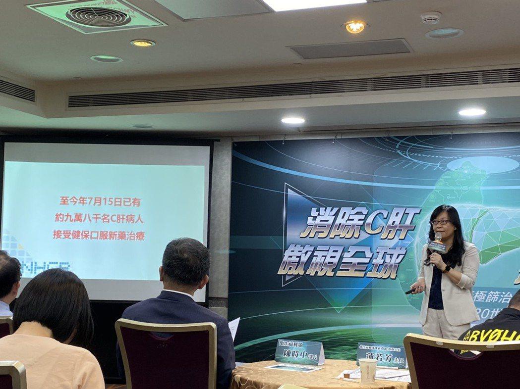 國家消除C肝辦公室主任蒲若芳表示,距離台灣2025年前要消除C肝的目標,目前仍差...